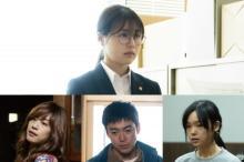 有村架純主演『前科者』ドラマ版に石橋静河、大東駿介、古川琴音が出演