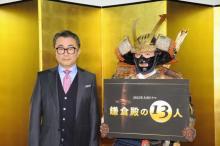 """【鎌倉殿の13人】第四次出演者発表、""""0708""""とツイート"""