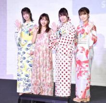 """AKB48・岡部麟ら、華やか浴衣姿を披露 """"先輩""""板野友美の誕生日を祝福"""