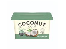 ココナッツミルクの植物性ヨーグルト「ココナッツヨーグルト」が限定発売!