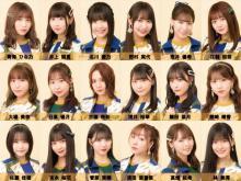 SKE48、松井珠理奈卒業後初シングル 選抜メンバー発表 2ndシングル現役メンバー版収録も