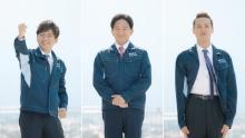 TOKIO、『福島県庁 TOKIO課』始動 オール県内撮影の新テレビCMで魅力発信