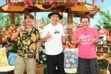 木梨憲武、『世界さまぁ~リゾート』放送400回SPに初登場 ハワイでの写真を特別公開