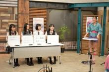 つばきファクトリー初の冠TV番組 新メンバーが初々しくハロプロ曲披露