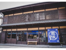 地域還元型ショッピングサイトと連動した次世代の複合型観光拠点「豊後感動本舗」OPEN