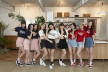 NiziU、3チーム対抗「コカ・コーラ」アレンジ対決 優勝チームのCoke mix限定販売