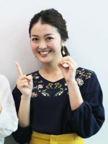 テレ東の福田典子アナが第1子妊娠を報告 8月下旬に産休入り予定