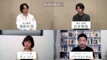 映画『アジアの天使』池松壮亮、チェ・ヒソ、監督&プロデューサーのオンライントーク公開
