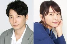 【上半期TVニュースランキング】芸能1位は星野源&新垣結衣の結婚、2位はBTS