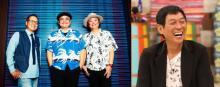 さんま、10年ぶり『FNS歌謡祭』出演 BEGINと「笑顔のまんま」特別バージョン披露