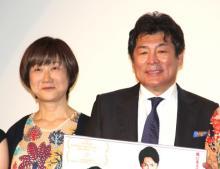 赤井英和の妻、夫をバッサリ「大根役者」 花束贈呈スルーで監督へ
