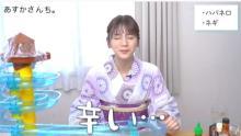 貴島明日香、ハバネロ激辛タレそうめんにキュートに悶絶 涼しげな浴衣姿を披露