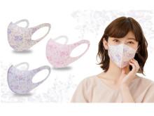 抗菌防臭加工で菌の繁殖を抑える、花柄のおしゃれな立体小顔マスク