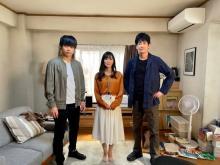 古賀葵『ボイス2』で実写ドラマ初出演 オファーに驚き「本当に私で合ってますか?」