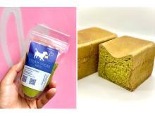 「STEAM BREAD EBISU」に静岡県産の抹茶を使った生食パン第2弾&プリンが登場!