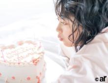 櫻坂46森田ひかる、グループ色ケーキで20歳誕生日を祝福されるも…「ハタチになりたくない!」
