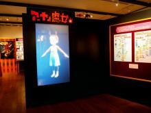 三鷹の森ジブリ美術館「アーヤと魔女」展 3DCGアニメーションの魅力を紹介