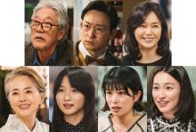 『シェフは名探偵』吉澤健、山本耕史、奥貫薫ら第7話以降のゲスト発表