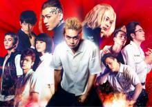映画動員ランキング:『東京リベンジャーズ』初登場1位 今年の実写映画No.1スタート
