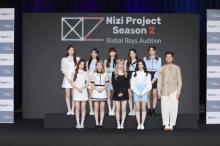 NiziU弟分発掘へ『Nizi Project』シーズン2始動 J.Y. Park&NiziUが韓国から中継で会見