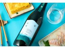 雑味の一切無い味わい!島根の美しい秘境で醸した純米大吟醸酒「邑南-ohnan-」発売