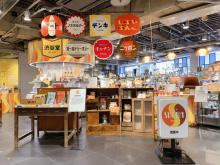懐かしくって、なんかかわいい。渋谷ロフトに1000種のレトロなアイテムが揃った、シブヤ昭和雑貨店が登場です