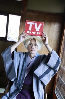 江口拓也、浴衣姿でイケメン文豪に 妖艶な表情も カメラマンは「クセが強かったです(笑)」