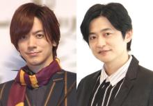 DAIGO、下野紘と「うぃっしゅ!」 ツーショット写真に反響「かっこいい」「あぁ、良き」「兄弟みたい」
