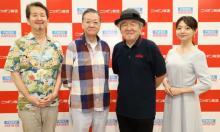 ニッポン放送、三木鶏郎さんの秘蔵音源を発見 高田文夫氏パーソナリティーの特番で放送【コメントあり】