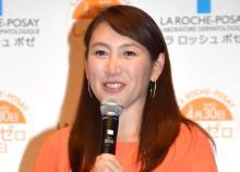 杉山愛、第2子女児出産を報告 名前は「心(ここ)ちゃん」