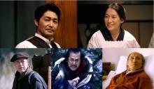笠松将主演映画『リング・ワンダリング』安田顕、片岡礼子、長谷川初範らの出演を発表