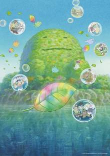 オリンピズムをテーマに描いた短編アニメ映画が完成 期間限定上映&世界配信決定
