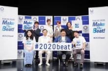 コットン・きょん、コンビ改名効果? 東京2020応援ビート公認アンバサダー就任「安全第一で!」