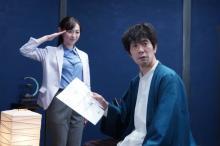 佐々木蔵之介主演『IP』第3話 絆・福原遥の亡き母と重なるストーリー展開