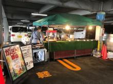 「ニラク郡山大町店」が駐車場空きスペースに市内飲食店のキッチンカーなどを誘致!