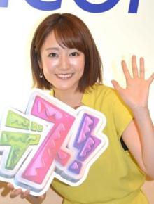 「チビ滝ちゃん可愛い」日テレ・滝菜月アナ幼少期の写真公開で反響