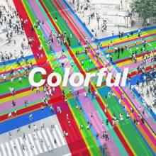 三浦大知、Perfume、テミンら14組「チーム コカ・コーラ」公式ソング「Colorful」でコラボ