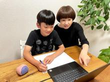 プロの指導で文章力アップ!小学生向け「オンライン作文教室」開講