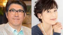 石橋貴明と鈴木保奈美が離婚「子育てが一段落」 YouTubeで発表、2ショット写真も掲載【コメント全文】