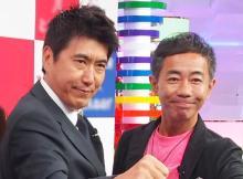 木梨憲武、石橋貴明の離婚に驚きとエール「新しいシリーズが始まった」