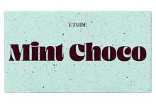 思わず食べたくなる!チョコミントをイメージした、エチュードの新アイシャドウパレットが美味しそう