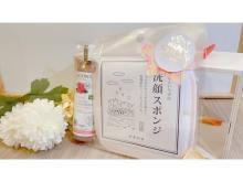 大阪福島の隠れ家オーガニックショップ「生活雑貨Pachira」がリニューアル