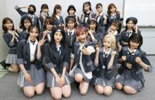 AKB48が1年半ぶり新曲初披露 センターは7作ぶり岡田奈々「みんなで気合いを入れて」
