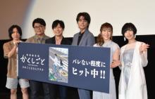 神谷浩史&佐倉綾音、満員の劇場に感無量「心からうれしい」「すてきな空間」
