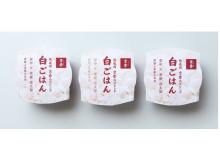 熟成精肉店・京中×米屋彦太郎!レトルト白飯「京中のブレンド白ごはん」が発売