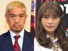 NMB48渋谷凪咲、3日連続でダウンタウンと仕事 大好きダイアンに「なんで関東ではあんなことに…」