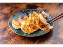 誰でも簡単に美味しく焼ける!24時間無人販売の餃子専門店が神戸市にオープン