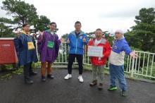 元ラグビー日本代表・五郎丸歩、引退後初の本格テレビ出演 サンドの熱烈オファー受ける