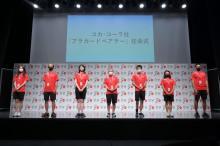 東京2020、オリンピック開会式「プラカードベアラー」を任命 世代・経歴さまざまなメンバーが意気込み