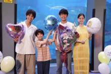 藤木直人、水族館で中川大志&新木優子からのバースデーサプライズに笑顔